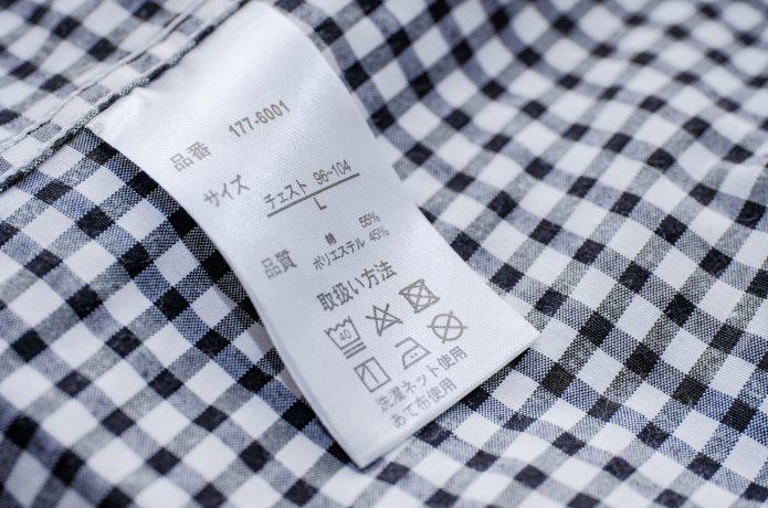 綿の服のタグ表示
