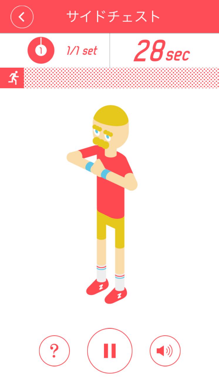 3分フィットネス-簡単エクササイズ スマホアプリ おうちフィットネス