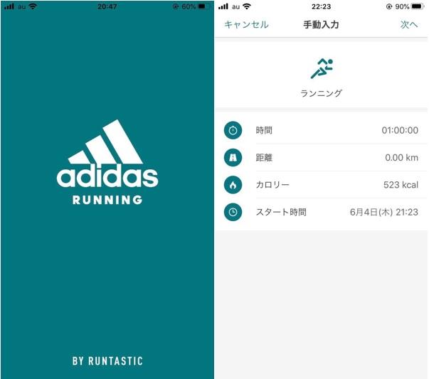 adidas Running|アディダス ランニング
