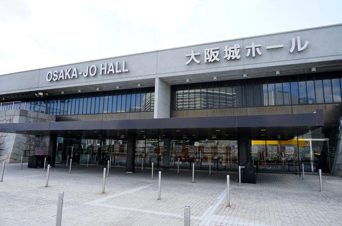 大阪城ホールの正面玄関