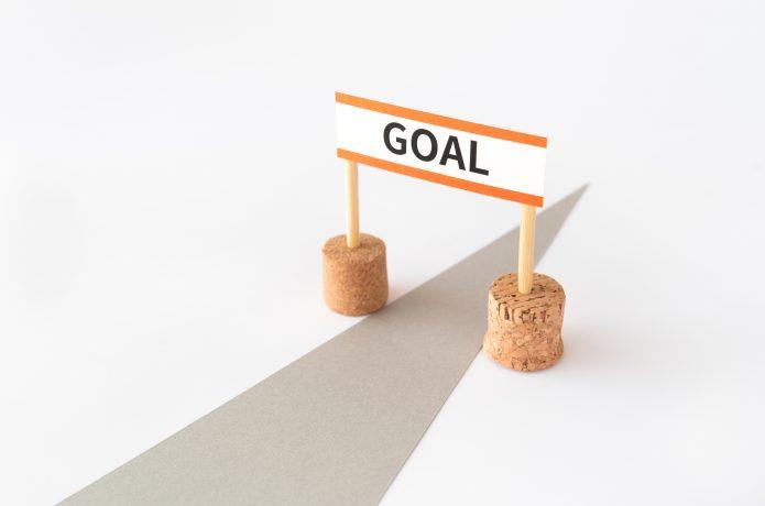 目標 ゴール