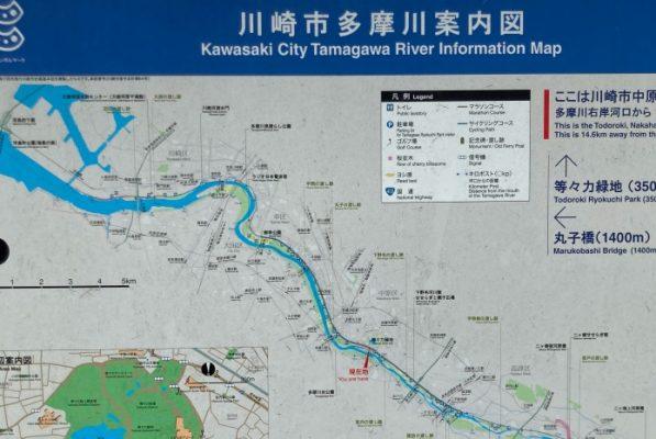 多摩川 地図