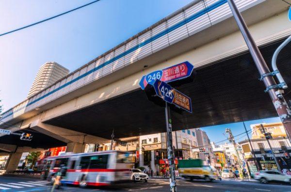 駒沢公園 交差点