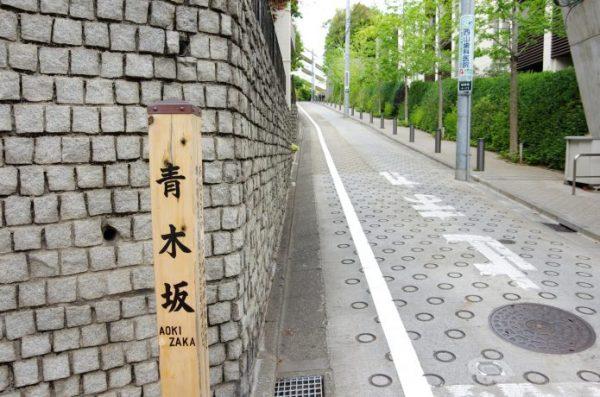 東京 坂道