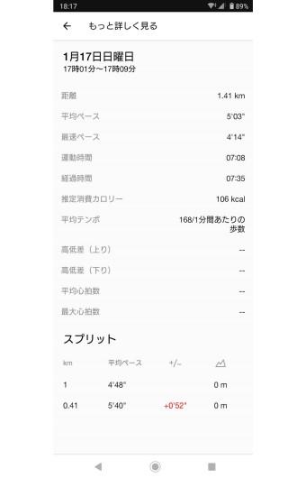 アプリ NIKE