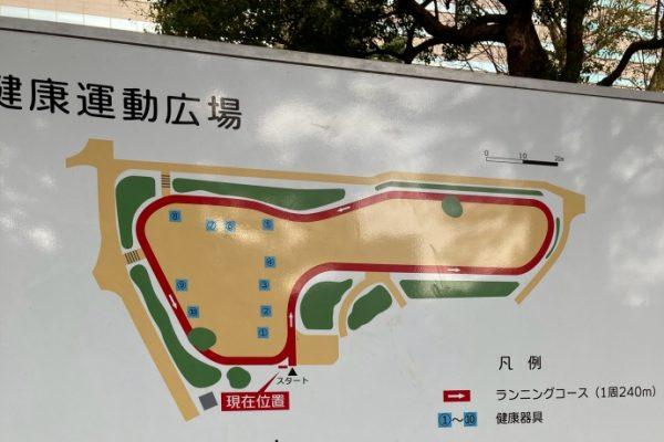 日比谷公園 ジョギングコース