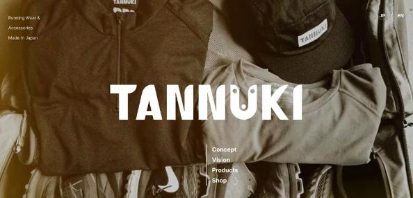 TANNUKI ブランドイメージ
